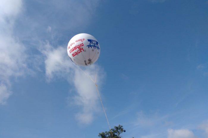 skyballooninhubli