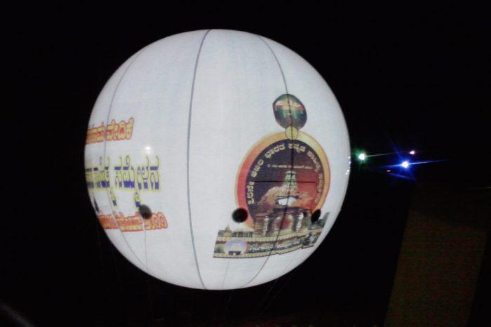 lightingballooninbangalore